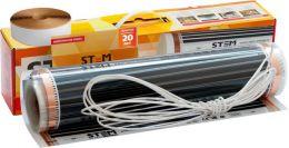 Инфракрасный теплый пол Комплект STEM EXPERT 150-0,5-8,0 площадь 4м2